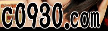 C0930
