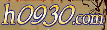 H0930