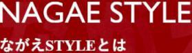Nagae Style