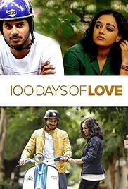 Watch Movie 100-days-of-love