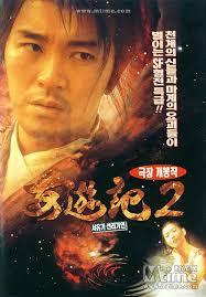 Watch Movie a-chinese-odyssey-ii-cinderella