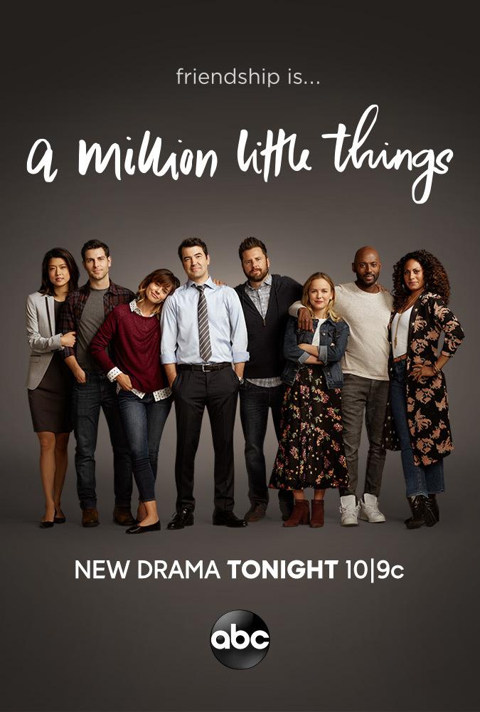 Watch Movie a-million-little-things-season-1