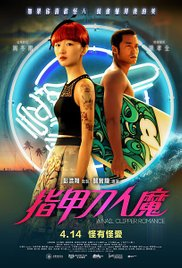 Watch Movie a-nail-clipper-romance