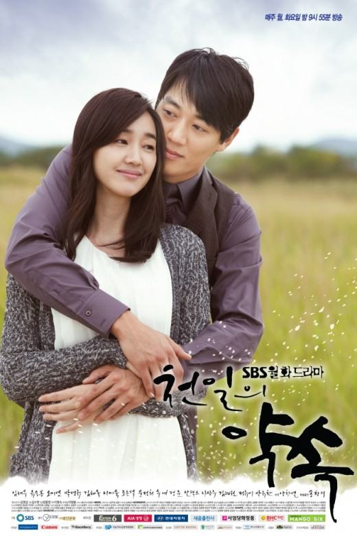 Watch Movie a-thousand-days-promise