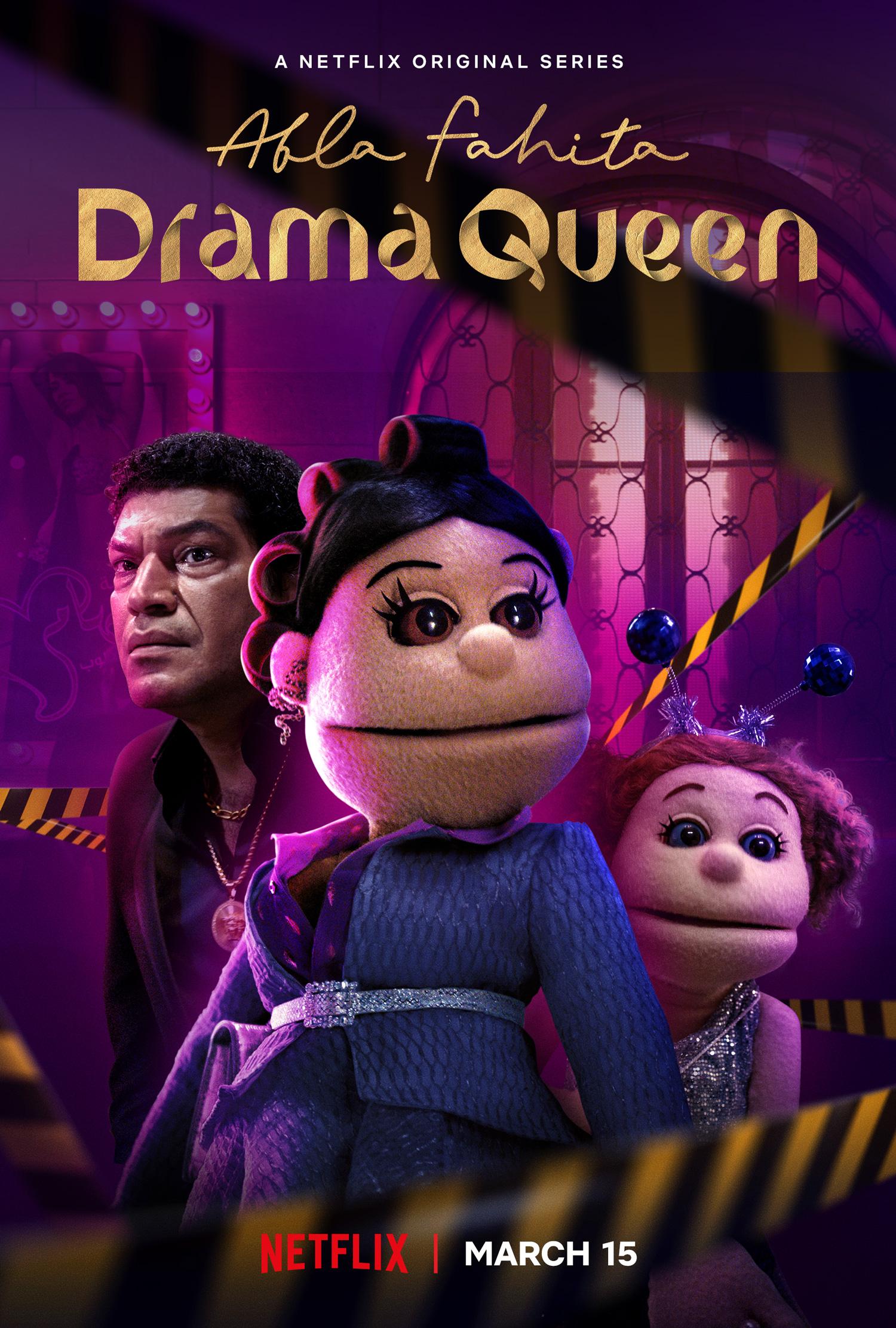 Watch Movie abla-fahita-drama-queen-season-1