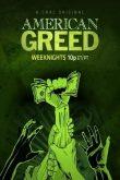 American Greed - season 12