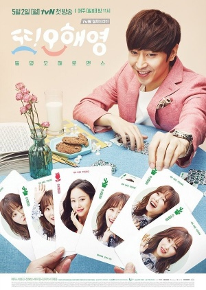 Watch Movie another-oh-hae-young