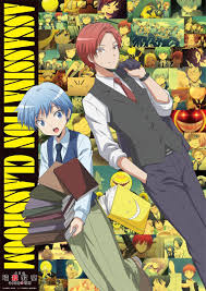 Watch Movie ansatsu-kyoushitsu-season-1