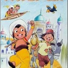 Watch Movie arabian-nights-sindbad-no-bouken