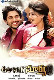 Watch Movie autonagar-surya