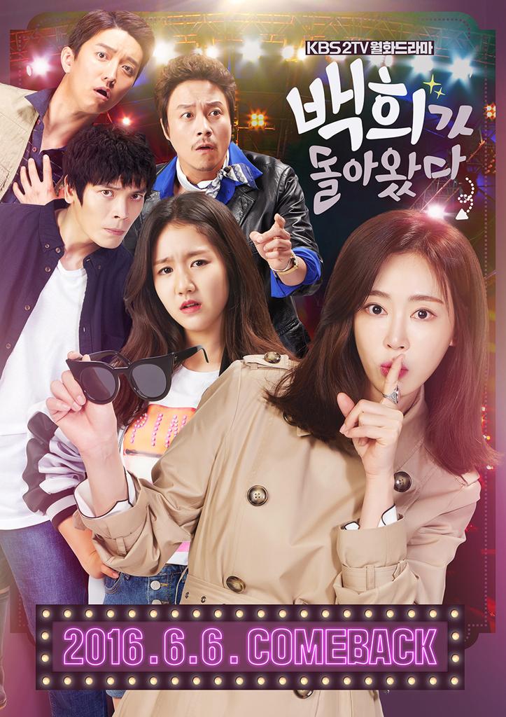 Watch Movie baek-hee-has-returned
