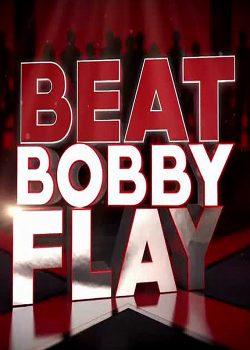 Beat Bobby Flay - Season 8