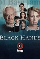 Watch Movie black-hands-season-1