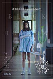 Watch Movie black-hollow-cage