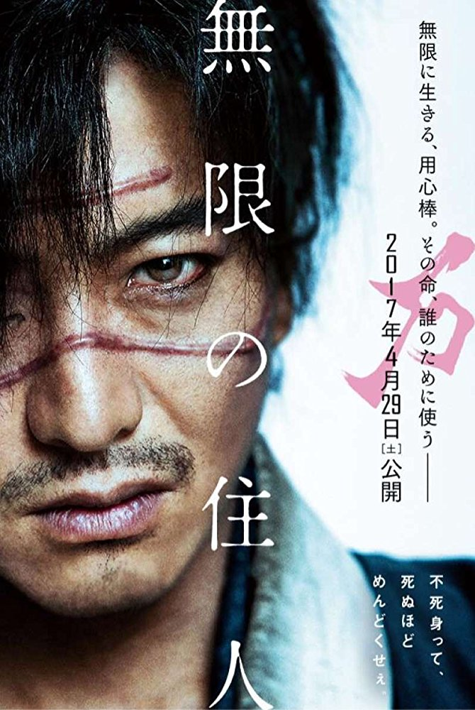 Watch Movie blade-of-the-immortal