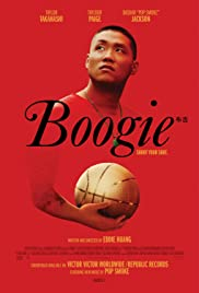 Watch Movie boogie
