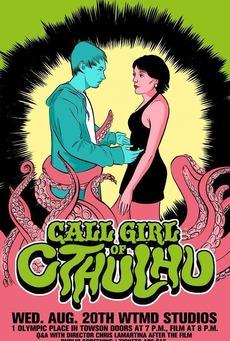 Watch Movie call-girl-of-cthulhu