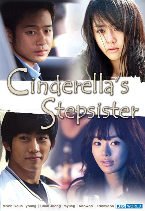Watch Movie cinderella-s-sister