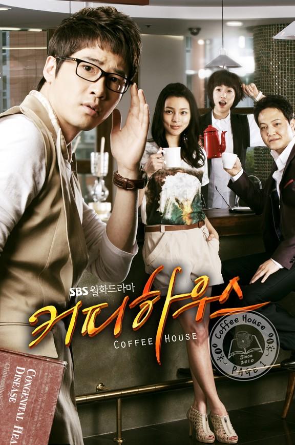 Watch Movie coffee-house