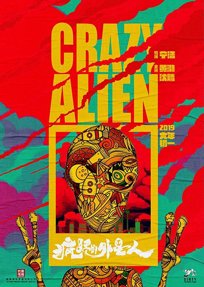Watch Movie crazy-alien
