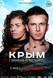 Watch Movie crimea-audio-russia