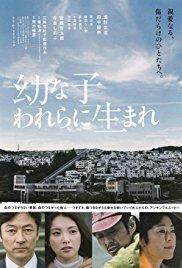 Watch Movie dear-etranger