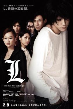 Watch Movie death-note-3-l-change-the-world
