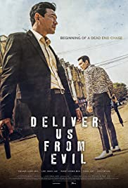 Watch Movie deliver-us-from-evil-2020