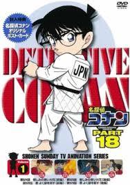 Watch Movie detective-conan-season-18
