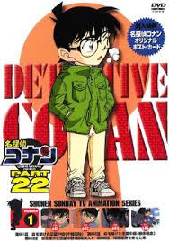 Watch Movie detective-conan-season-22