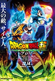 Watch Movie dragon-ball-super-broly