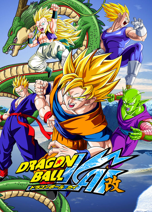Watch Movie dragon-ball-z-kai-season-4