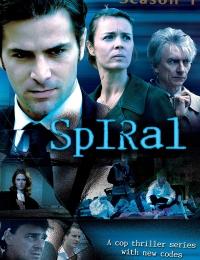 Watch Movie engrenages-season-3