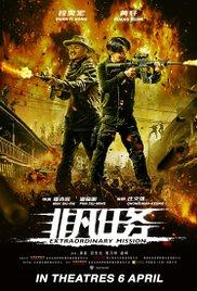 Watch Movie extraordinary-mission