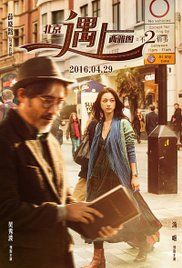 Watch Movie finding-mr-right-2