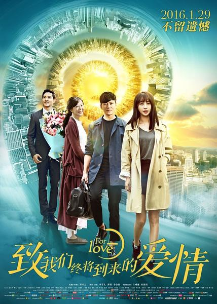 Watch Movie for-love