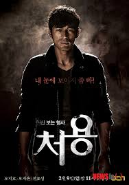 Watch Movie ghost-seeing-detective-cheo-yong