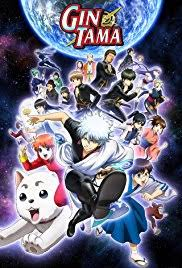 Watch Movie gintama-series