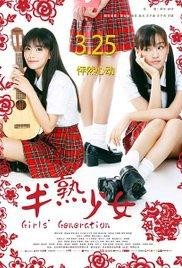 Watch Movie girls-generation