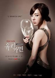 Watch Movie glass-mask