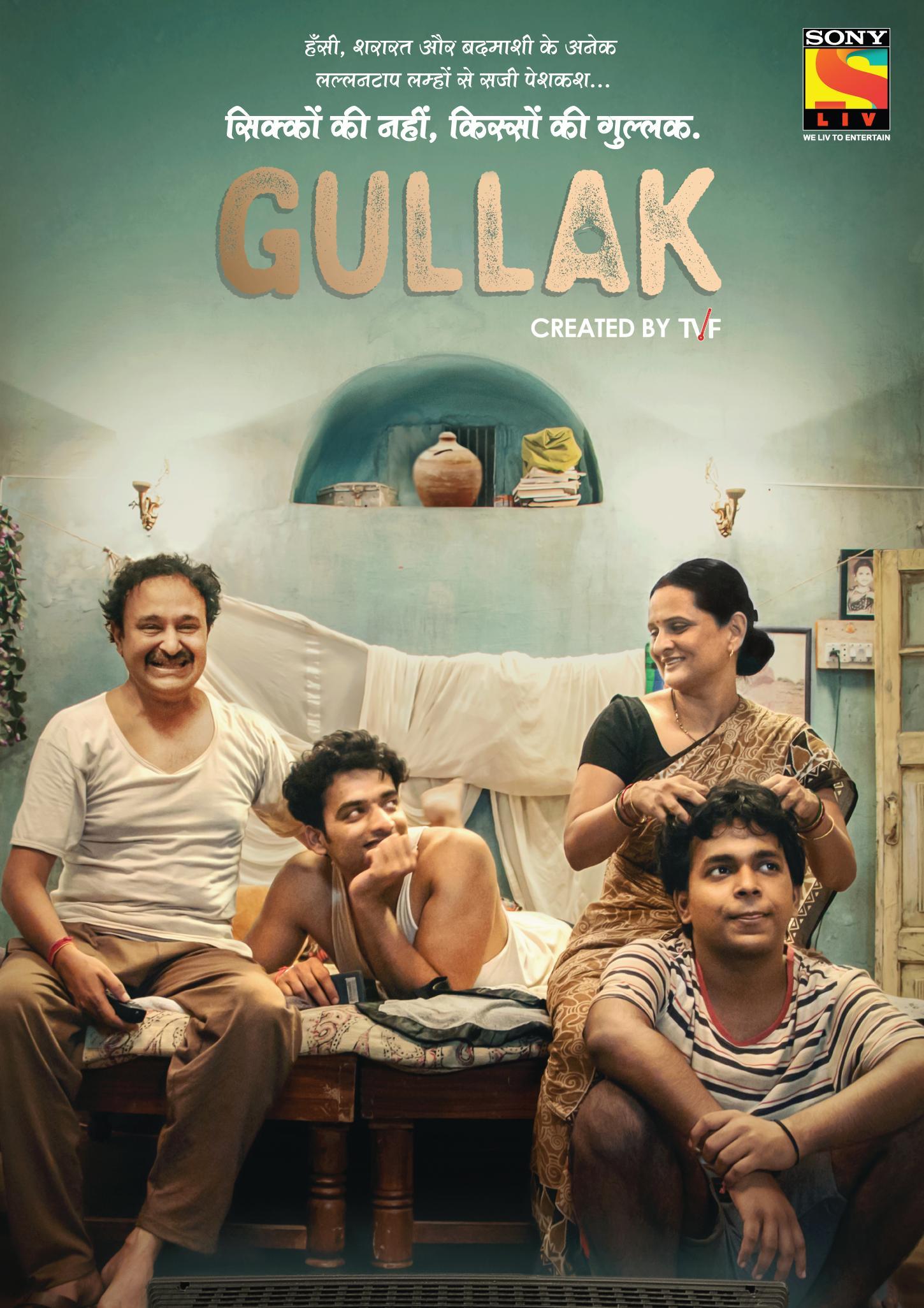 Gullak – Season 1