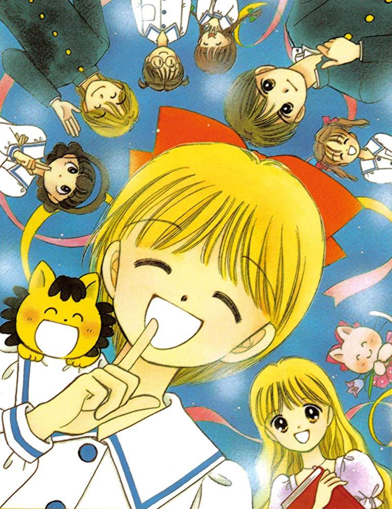 Watch Movie hime-chan-no-ribbon