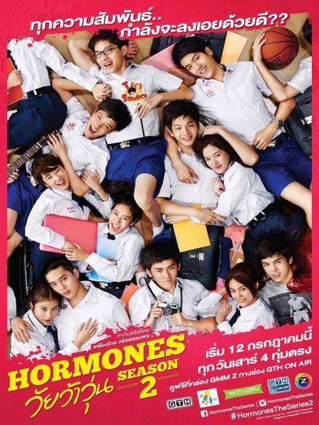 Hormones – Season 2