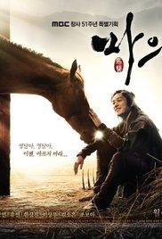 Watch Movie horse-doctor