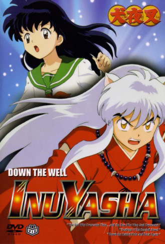 Watch Movie inuyasha-season-7