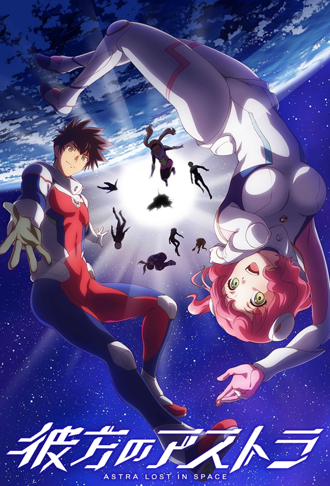 Watch Movie kanata-no-astra-season-1