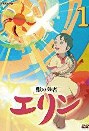 Watch Movie kemono-no-souja-erin