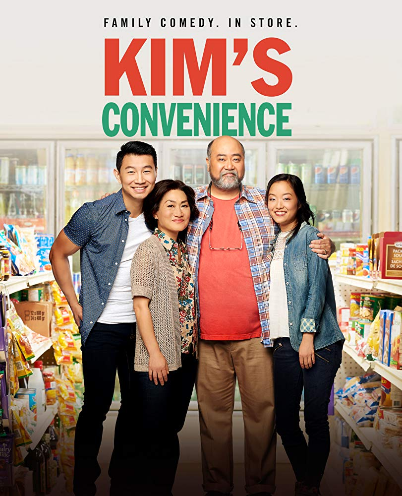 Watch Movie kim-s-convenience-season-4