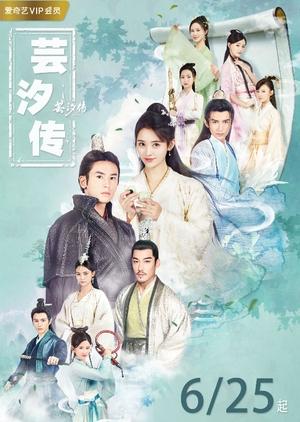 Watch Movie legend-of-yun-xi