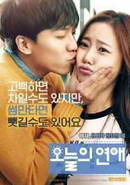 Watch Movie love-forecast-2015